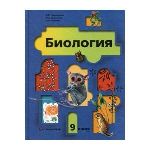 Учебные пособия используемые